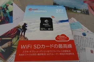 DSC00845_web